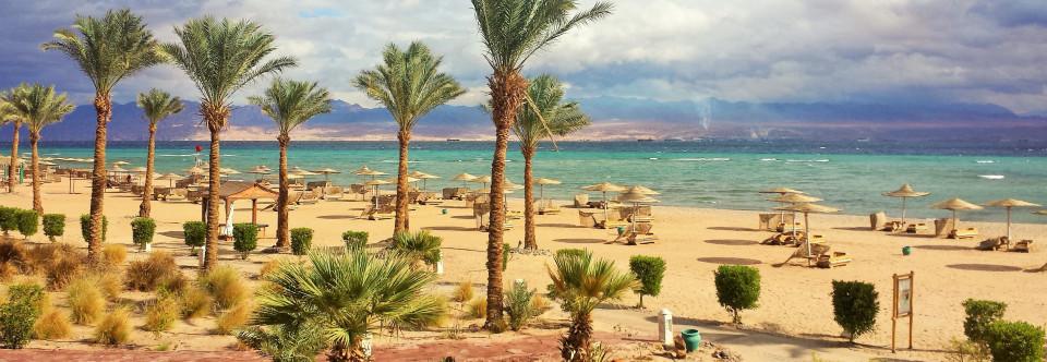 Египет от 14 000 ₽ Вылет 24 и 27 декабря из Краснодара