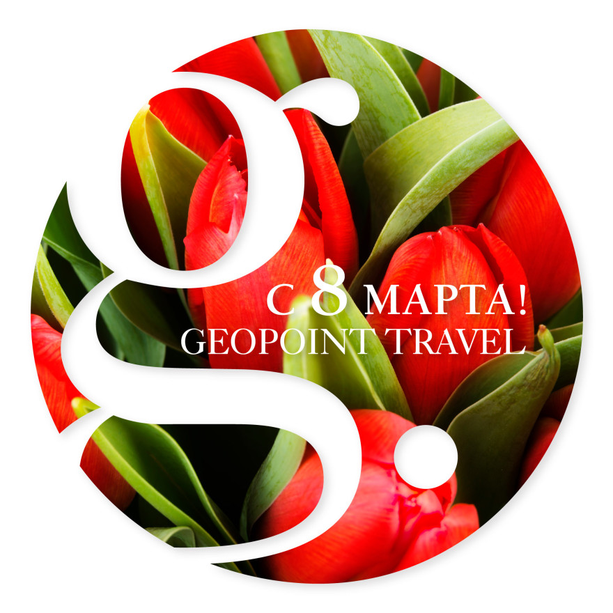 8 march gpoint 1